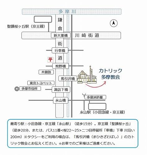 教会簡易地図ペイント作成-2015ここナツ用-500